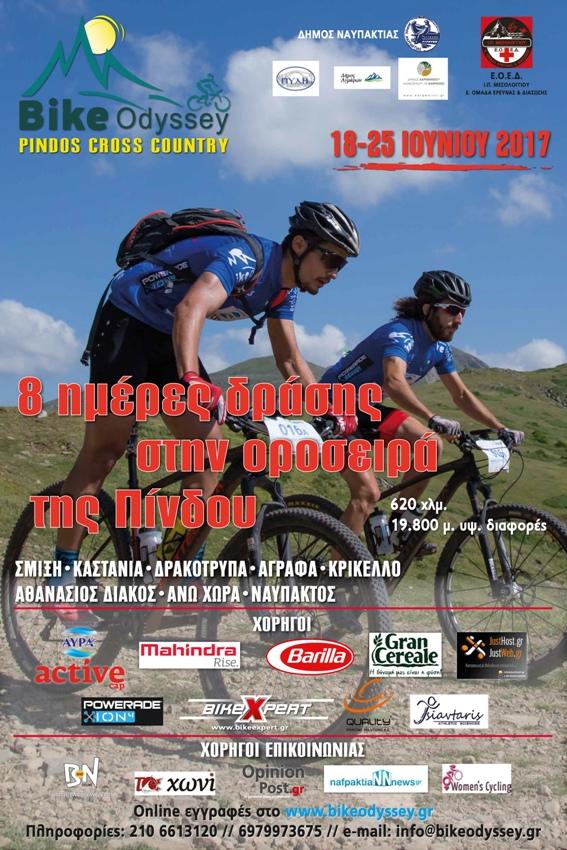 bike-odyssey
