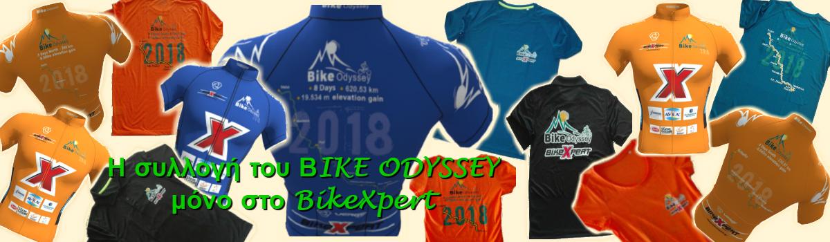 be86992d996f BikeExpert.gr - Εμπόριο Ποδηλάτων